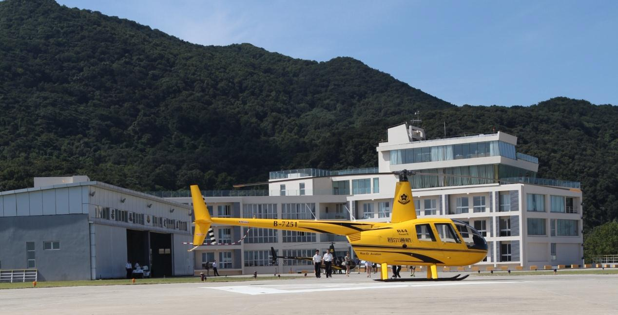 """【南京电视台】首个民营直升机机场启用 可""""空中打的"""""""